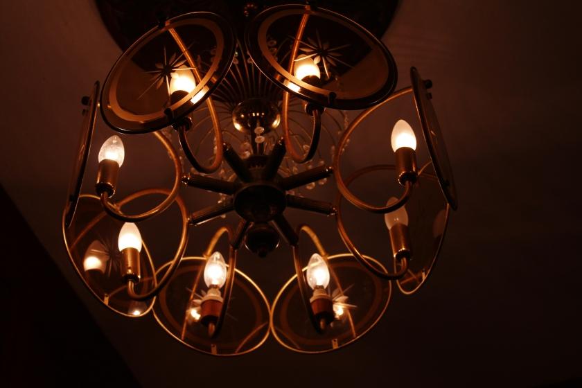 Exquisite Lights