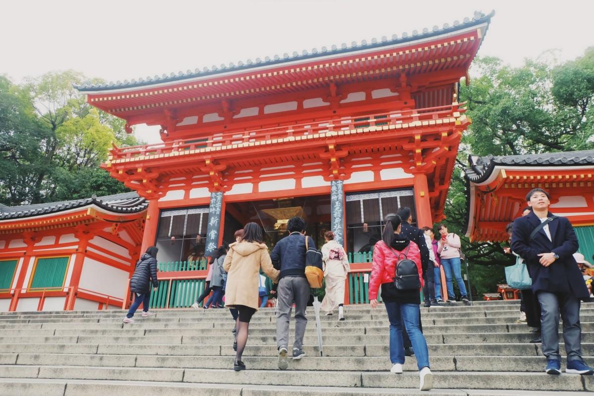 Japan, Day 2: Yasaka Shrine(revisit)