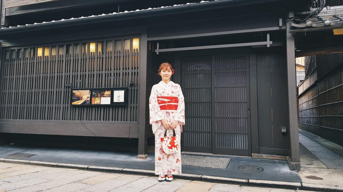 Japan, Day 2: KimonoRental