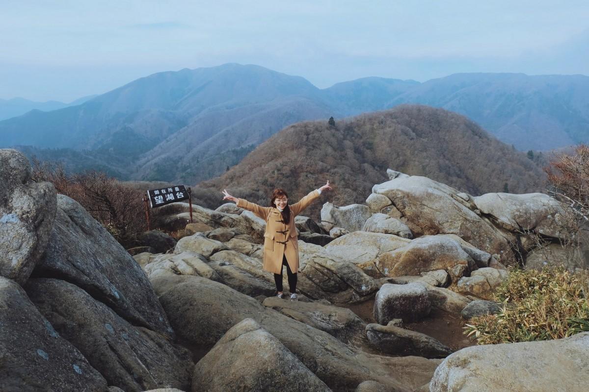 Japan, Day 6: MountGozaisho