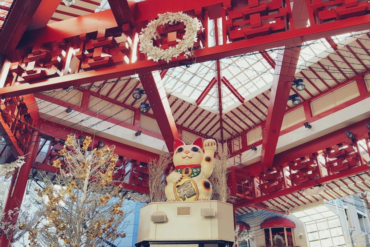 Japan, Day 4: Osu &Sakae