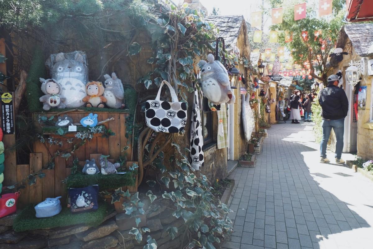 Kyushu, Day 3: YufuinSights