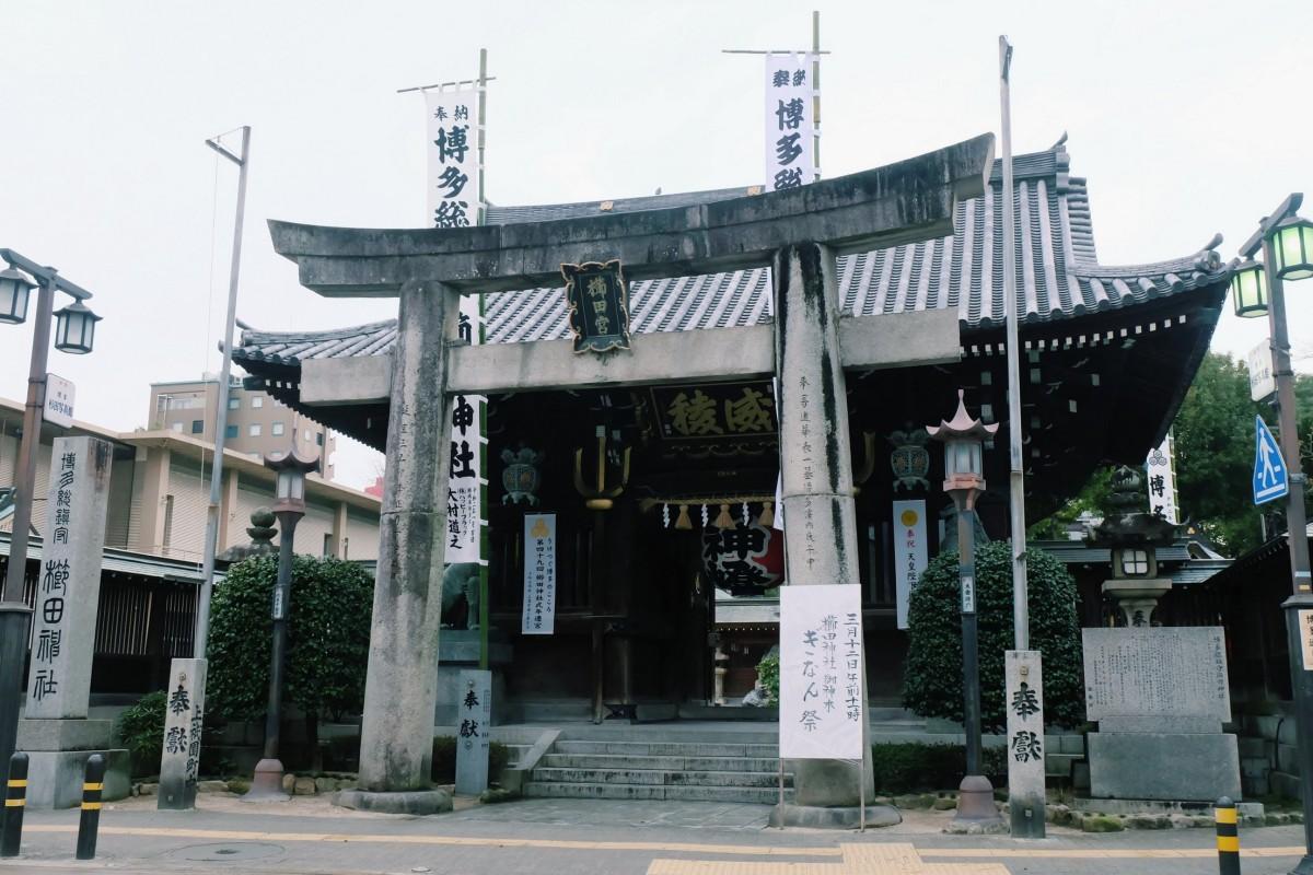 Kyushu, Day 1: Hakata OldTown