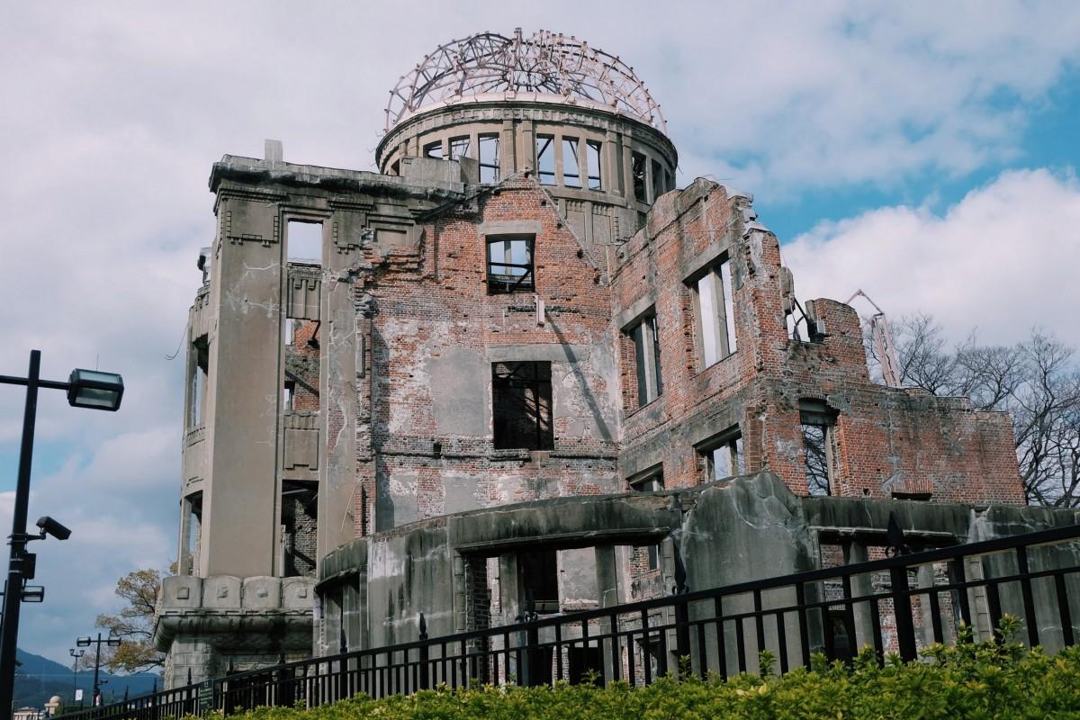 Kyushu, Day 2: HiroshimaCity